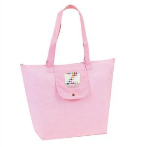 Fold-Up Tote (Pink)